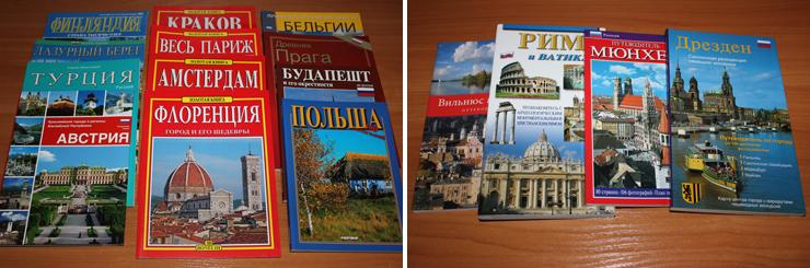 тур с посещением Германии купить, поехать в Мюнхен из Украины, тур с Дрезденом купить, экскурсионный тур в Германию из Киева купить, автобусный тур в Германию из Львова купить, авиатур Мюнхен в Украине купить, автобусные туры в Европу из Украины