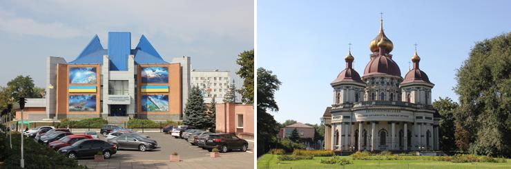туры по Украине, автобусные туры по Европе из Украины, авиатуры в Европу купить в Днепропетровске, поехать в тур по Европе на автобусе