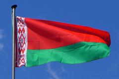 тур в Белоруссию, купить, тур по Европе купить, автобусные туры по Европе, авиатур по Европе, из Украины, из Киева, из Львова, купить тур онлайн