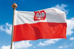 тур в Польшу, купить, тур в Варшаву, авиатур в Варшаву, автобусный тур в Польшу, тур по Европе купить, автобусные туры по Европе, авиатур по Европе, из Украины, из Киева, из Львова, купить тур онлайн
