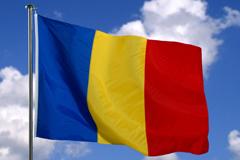 тур в Румынию, купить, автобусный тур в Румынию, поехать в Бухарест, тур по Европе купить, автобусные туры по Европе, авиатур по Европе, из Украины, из Киева, из Львова, купить тур онлайн