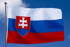 тур в Словакию, купить, автобусный тур в Словакию, поехать в Братиславу, тур по Европе купить, автобусные туры по Европе, авиатур по Европе, из Украины, из Киева, из Львова, купить тур онлайн