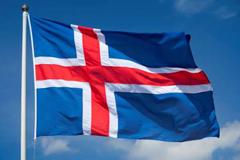 тур в Исландию, купить, тур по Европе купить, автобусные туры по Европе, авиатур по Европе, из Украины, из Киева, из Львова, купить тур онлайн