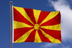 тур в Македонию купить, тур по Европе, экскурсионный тур по Европе, автобусный тур по Европе, авиатур в Европу, из Украины, из Киева, из Львова, купить
