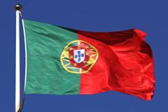 тур в Португалию купить, тур по Европе, экскурсионный тур по Европе, автобусный тур по Европе, авиатур в Европу, из Украины, из Киева, из Львова, купить