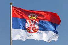 тур в Сербию купить, тур по Европе, экскурсионный тур по Европе, автобусный тур по Европе, авиатур в Европу, из Украины, из Киева, из Львова, купить