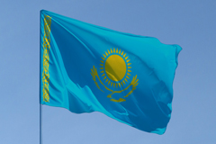 тур в Казахстан купить, тур по Европе, экскурсионный тур по Европе, автобусный тур по Европе, авиатур в Европу, из Украины, из Киева, из Львова, купить