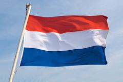 тур в Нидерланды, купить, тур в Голландию купить, тур по Европе купить, авиатур в Голландию купить, тур в Амстердам, автобусные туры по Европе, авиатур по Европе, из Украины, из Киева, из Львова, купить тур онлайн