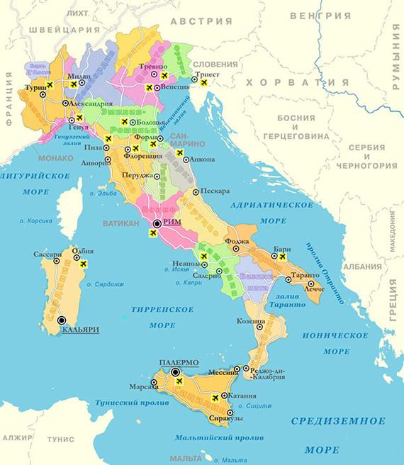 тур на Сардинию, тур на Сицилию, купить в Украине, в Киеве, в Днепре, в Харькове, в Одессе, во Львове, в Черновцах, в Луцке, в Ровно