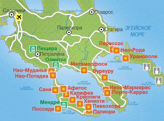 тур в Грецию купить, отдых на море в Греции, экскурсионный тур в Грецию, тур на Халкидики купить, отдых на Кассандре, отдых на Ситонии