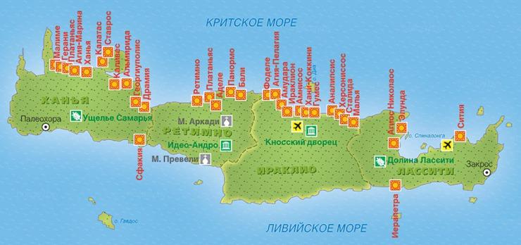 тур в Грецию купить, отдых на море в Греции, экскурсионный тур в Грецию, тур на Крит купить